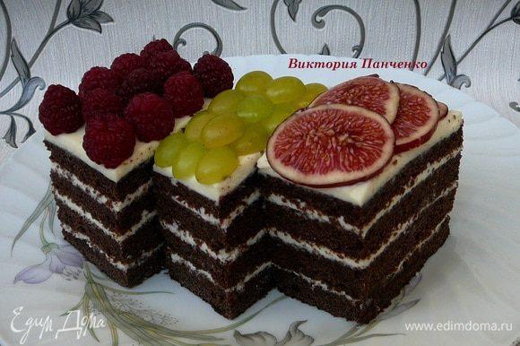 Когда пирог настоится (я оставляла на ночь в холодильнике), разрезать его на пирожные и украсить фруктами.