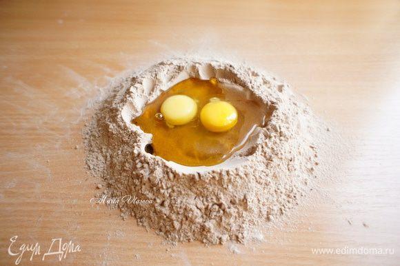 Разбить яйца, влить олив. масло и замесить тесто (если будет рассыпаться добавить водички).
