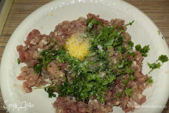 Фрикадельки.Берем фарш (у меня постная говядина и свинина без сала),мелко рубим зелень,солим,перчим по вкусу,добавляем яйцо