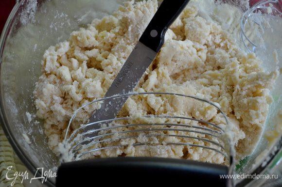 Выложим порезанное слив.масло в приготовленное блюдо с мукой. Порубим до крошкообразного состояния. Добавим медленно ледяную воду. Тесто не должно получится мокрым и липким. Но если оно у вас суховатое - добавим еще немного воды (мне добавлять не пришлось).