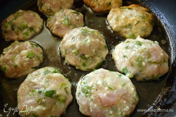 Обжарить их на растительном масле с двух сторон на небольшом огне до золотистого цвета.Можно подавать с салатом или с гарниром.Приятного вам аппетита!