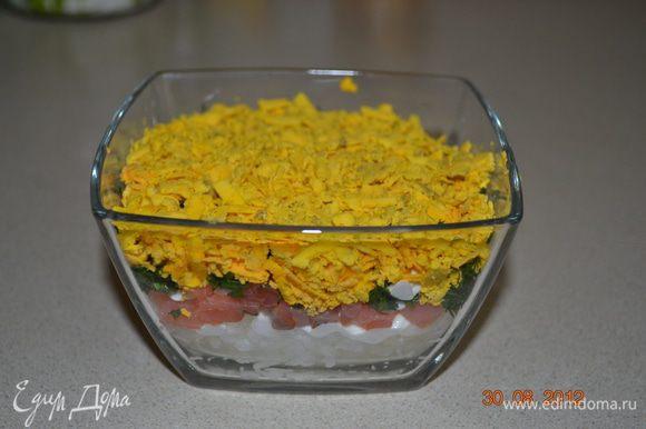 Отварить яйца, отделить желтки от белков и натереть на терке. Сначало выкладываем желтки, майонез и белки.