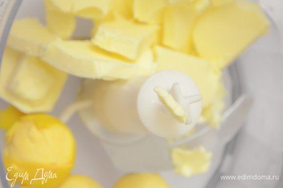 Желтки вареные растереть со сливочным маслом.