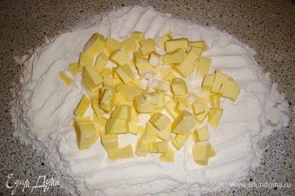 Муку просеять. Масло нарезать кубиками и добавить к муки. Рубить вместе в крошку.