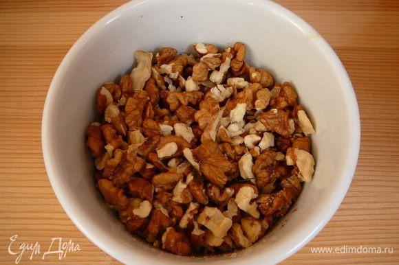 Орехи поломать на небольшие кусочки...