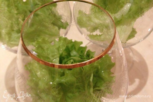 Положить листья салата на дно бокала