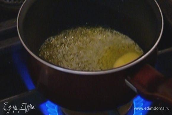 Сливочное масло растопить.