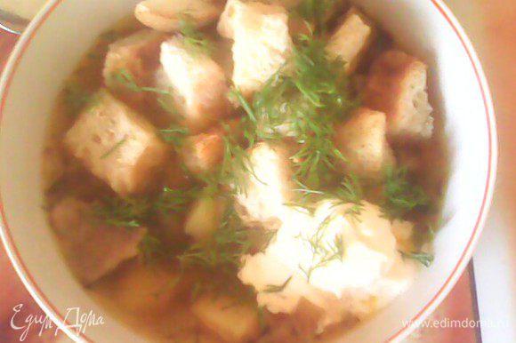 Готовый суп разлить по тарелкам. Добавить сметану, греночки и посыпать зеленью. Приятного аппетита!