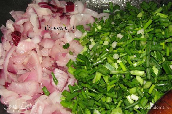 На сковороде разогреваем оливковое масло, обжариваем красный лук до мягкости, затем добавляем зеленый лук, пару минут прогреваем и убираем с огня.