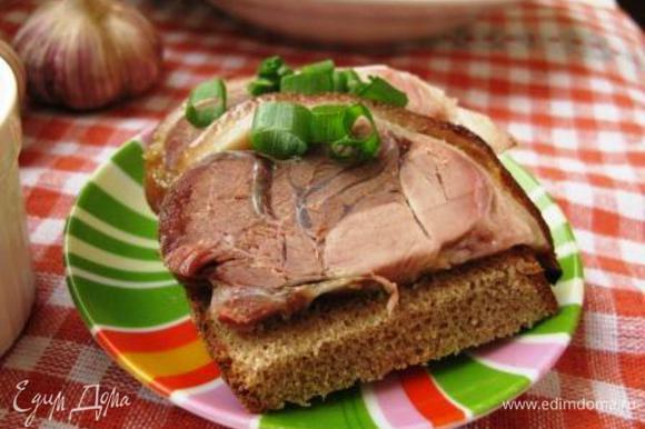 А потом берем черный хлебушек, отрезаем кусочек рульки, посыпаем зеленым лучком... Приятного аппетита!