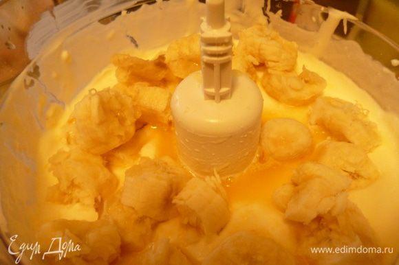 Приготовить крем:сырки смешать со сметаной, бананы размять вилкой, добавить к сыркам и сметане,добавить сок половины апельсина и слегка взбить. Я все делала с помощью комбайна.