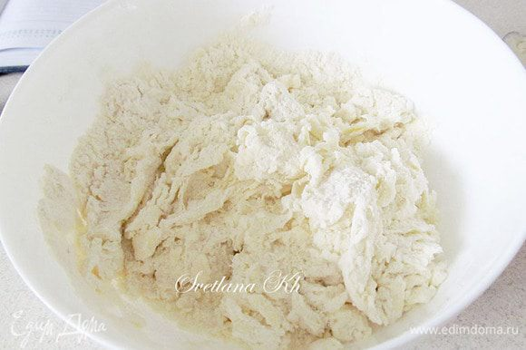 Из всех ингредиентов быстро замесить тесто. Масло рубить ножом или вилкой.