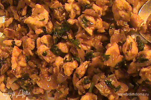 Делаем куриную начинку. Нарезаем и обжариваем лук до мягкости. Добавляем мелко порубленный чеснок и измельченные грецкие орехи. Минуту обжариваем. Добавляем куриное филе, нарезанное маленькими кусочками. Жарим ещё 5-7 минут и добавляем специи, порубленную зелень и мёд. Через минуту вливаем вино,перемешиваем, тушим ещё 3-4 минуты (до выпаривания вина) и начинка готова. Когда вы попробуете чебуреки с этой начинкой, то удивитесь, насколько у них приятный, необычный и интересный вкус.