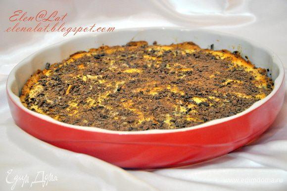 Остывший пирог посыпать тертым шоколадом. Обязательно попробуйте-это очень вкусный чизкейк))) Приятного аппетита!!!!!