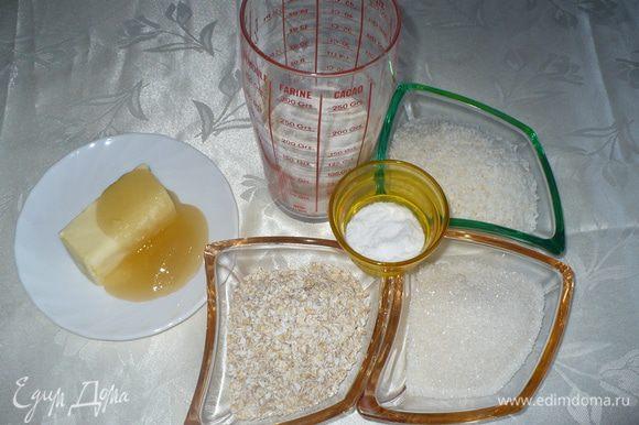 Духовку разогреть до 180. В сотейнике распустить масло и мед до однородности. Соду погасить в 2 ст/л кипятка.