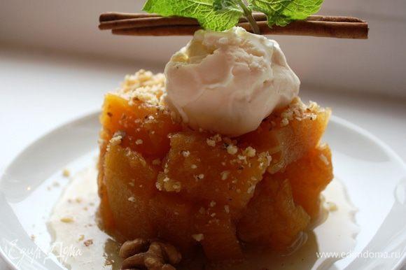 Остужаем,выкладываем в тарелочку или креманку, украшаем мороженым или рикоттой (или сметаной),посыпаем грецкими орехами и наслаждаемся!!!