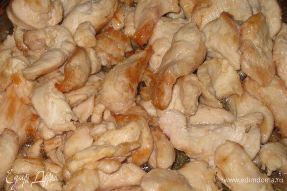 Разогреть в сковороде масло,обжарить курицу на сильном огне до золотистого цвета.