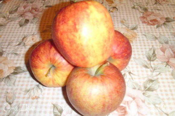 Яблоки вымыть,очистить от кожуры,семечек и натереть на крупной терке.