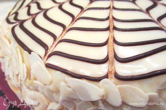 Обсыпаем бока торта миндалем. Торт готов. Приятного!. Р.S. Вообще. белковое тесто этого торта делать нужно без муки, но так как я делала впервые, побоялась рисковать, так как коржи и так хрупковатые, а без муки с ними нужно работать очень и очень осторожно. Торт нужно промазывать охлажденным кремом и сразу в холодильник, в идеале тортик должен немного хрустеть. В крем можно добавлять бренди, кирш, но с вишневой настойкой крем получился с приятными нотками вкуса вишенки. Сахара по рецепту было намного больше, но я его уменьшила и слава богу, но делать нужно, конечно рассчитывая уже на свой вкус))).