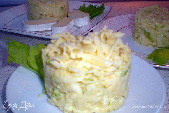 Украсить зеленью сельдерея и можно добавить любой сыр по вкусу.