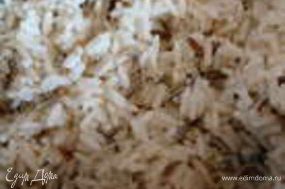 Рис отварить до готовности в подсоленной воде. Рис должен быть рассыпчатым.
