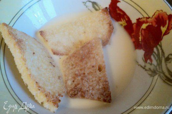 Яйца с сахаром (30 г) слегка взбить венчиком, добавить сливки, размешать. Окунуть в яично-сливочную смесь ломтики хлеба.