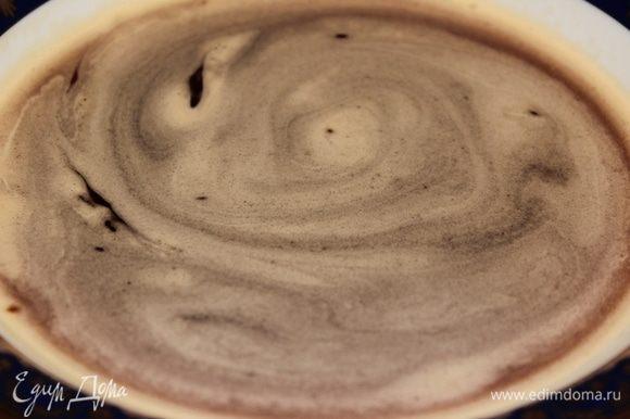 Сварить кофе, добавить в него сахар (3 ч.л.), перемешать и остудить