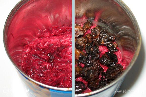 Собираем салат. На блюдо или в форму укладываем свеклу, сверху чернослив.