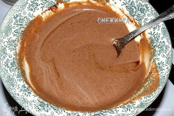 Для глазури сливочное масло кладём в тарелку и ставим её на водяную баню. Когда масло растает, добавляем какао и сахарную пудру, размешиваем и даём раствориться. Кладём сметану, быстро перемешиваем.