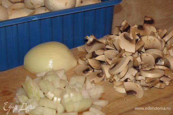 Мелко нарезать лук и грибы.