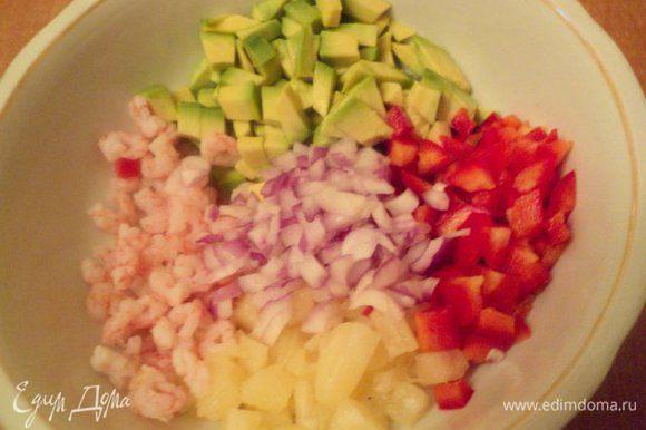 Перец и ананасы порезать небольшими кубиками, мелко порезать лук. Соединить в миске вареные креветки, перец, ананасы, лук, перемешать.