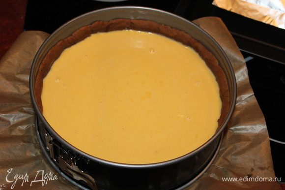 Раскатать тесто на пергаменте тоненько, переложить тесто в разъёмную форму (дно застелить пергаментом), тестом вниз, пергаментом наверх, можно просто раскатать тесто и переложить в форму, но первый способ мне кажется легче. Hаколоть тесто вилкой. На 180 градусов запечь основу минут 15. Взбить яйца.Добавить сгущенное молоко, сыр, сливки, тыкву, муку, 0,5 ч.л. соли и пряности.Измельчить блендером до однородной массы. Перелить начинку в пирог и выпекать 50мин на 180 градусов. Начинка будет слегка колыхаться, остынет, станет плотнее!!!