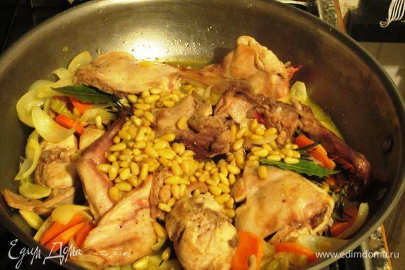 Добавить кедровые орешки,посолить,поперчить,влить бульон ,накрыть крышкой и тушить 45-50 мин. на слабом огне .Приятного аппетита:)