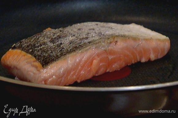 Семгу посолить, поперчить, выложить на сковороду кожей вниз и обжаривать, чтобы кожа стала золотистой, затем перевернуть и обжаривать до полуготовности. Переложить рыбу на тарелку.