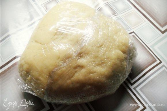 Заворачиваем тесто в пищевую плёнку и прячем в холодильник на минут 30
