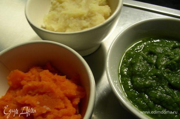 В блендере по отдельности превращаем овощи в пюре и раскладываем по разным мискам.