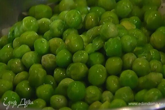 Зеленый горошек предварительно разморозить.