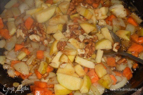 Затем добавить лук и морковь и обжарить, затем добавить яблоко и орехи и обжарить в течении 3 - 4 минут.