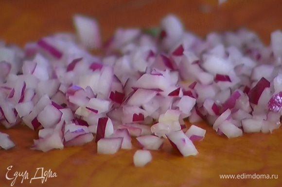 Красный лук почистить и очень мелко порубить.
