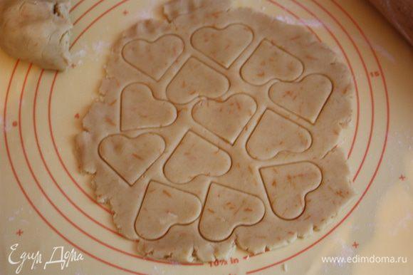 Достаньте тесто, раскатайте его толщиной примерно 4-5 мм и начинаем вырезать наши сердечки. Нам понадобится две формочки:побольше и поменьше. У меня всего получилось 35 сердечек.