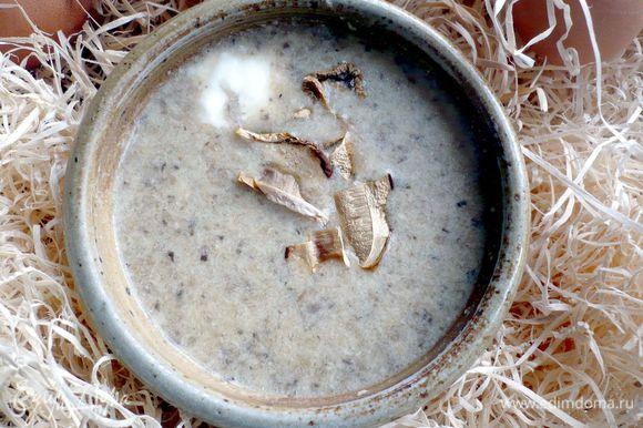 Теперь суп окончательно готов! Подаем с ложечкой сметаны и посыпаем черным перцем и сушеными белыми грибами! Приятного аппетита!