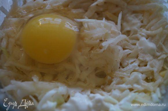 Добавляем яйцо, сметану, солим, перчим и перемешиваем