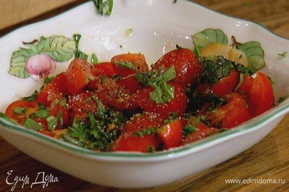 Помидоры черри разрезать на 4 части, посыпать базиликом, сбрызнуть оливковым маслом, посолить, поперчить и перемешать.