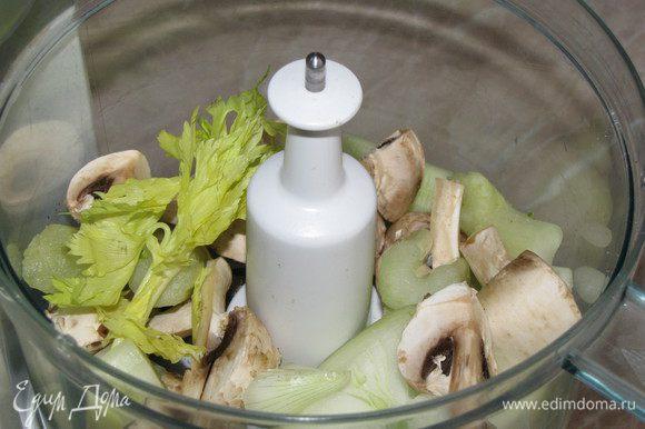 В кухонном комбайне измельчите грибы, сельдерей, лук и чеснок.
