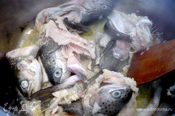 Разогреваем в кастрюле 6 ст.л. оливкового масла и опускаем наши каркасы и головы в кастрюлю, слегка обжариваем, помешивая, чтобы рыба не зажаривалась, а оставалась прежнего цвета.