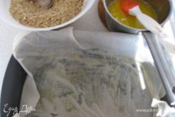 Если у вас замороженное тесто, то тесто предварительно необходимо разморозить, раскатать под размеры формы и прикрыть влажным полотенцем. У меня готовое тесто фило, которое не требует разморозки. Разделить все тесто на три части. С первой третью листов теста поступить следующим образом: взять один пласт теста, положить его в форму, смазать пласт теста растопленным сливочным маслом, так поступить с остальными листами теста