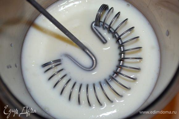 молоко смешиваем с кефиром в отдельной мисочке