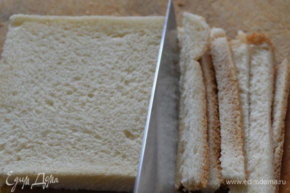 Затем возьмем два ломтика хлеба и срежем корочки...