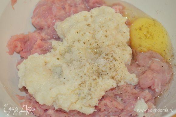 в фарш добавляем хлеб (его надо отжать от молока), яйцо, добавить соль и перец. Приправы для курицы на ваш вкус!