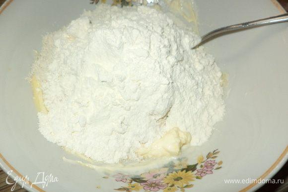 Добавить соль,муку,разрыхлитель,я частично добавила цельнозерновую и замесить песочное тесто.